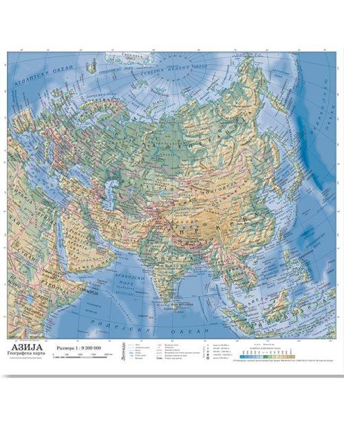 Г016 - Азија физичко географска карта