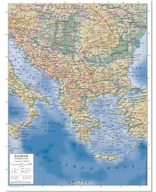 Г006 - Балканско полуострво Физичко-географска карта