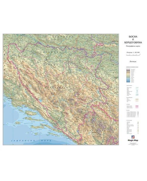 Г004 - Босна и Херцеговина школска карта