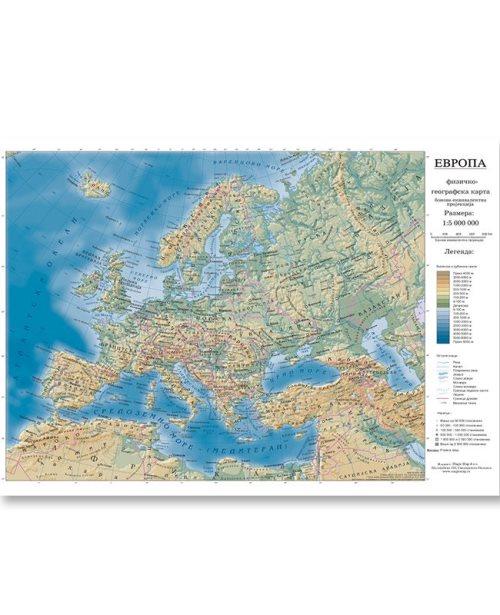 Г010 - Европа физичко географска карта