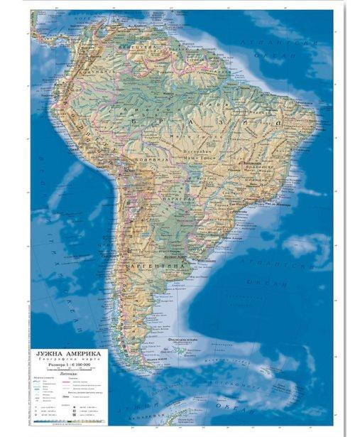 Г018 - Јужна Америка физичко географска карта