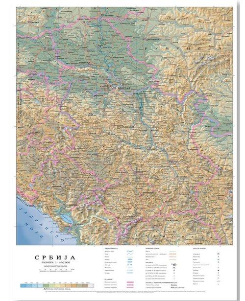 Г001 - Србија физичко-географска