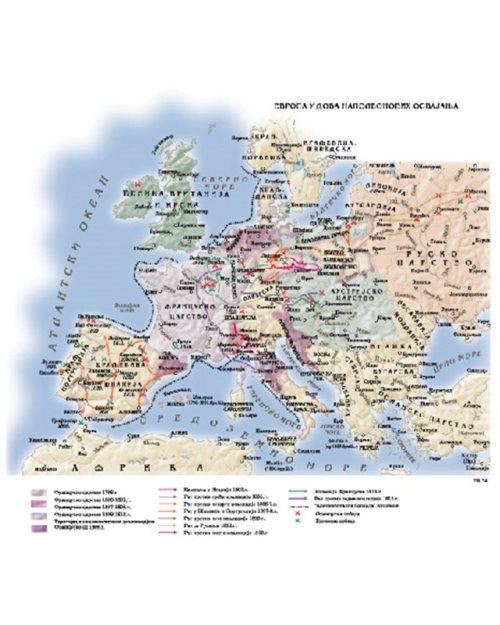И016 - Наполеонова освајања