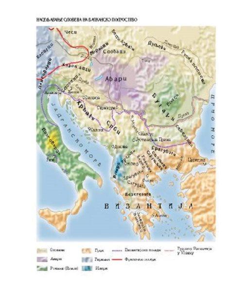 И009 - Словени у VII веку