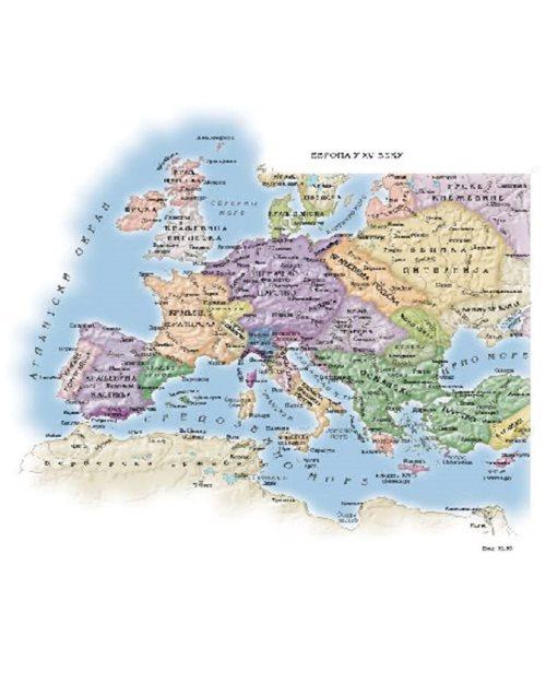 И013 - Европа у XV века