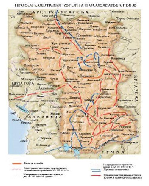 И021 - Србија у I светском рату