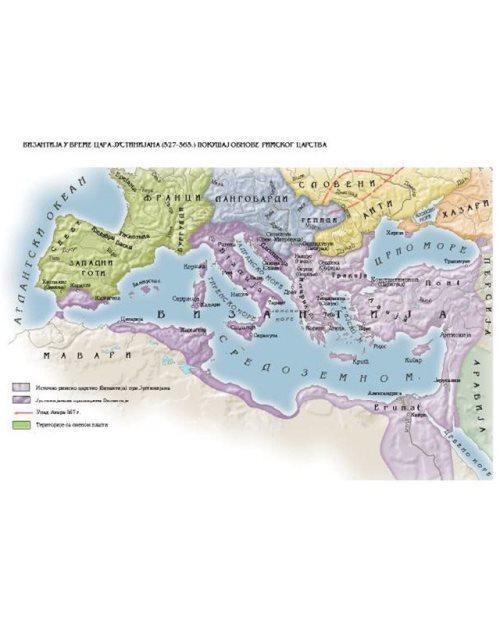 И007 - Византија у време цара Јустинијана